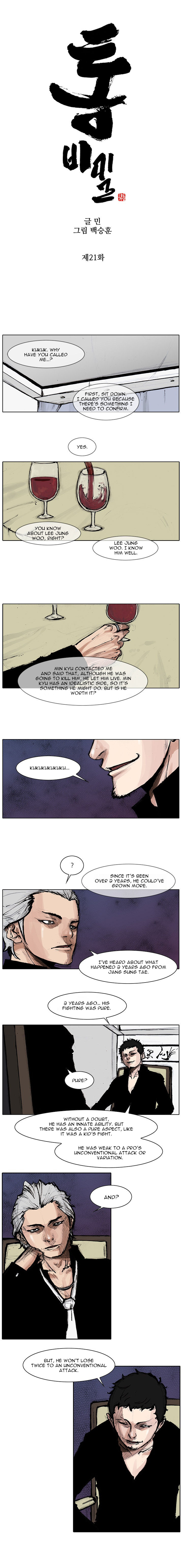 Tong - Chapter 53