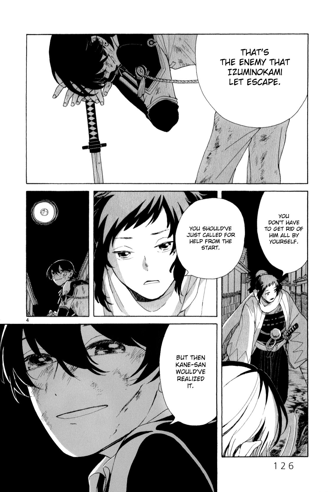 Touken Ranbu Anthology ~ Hibana Chirase, Touken Danshi ~ - Chapter 18