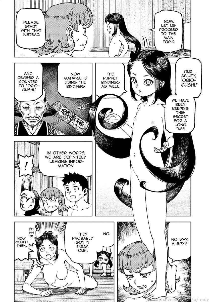 Tsugumomo - Chapter 133