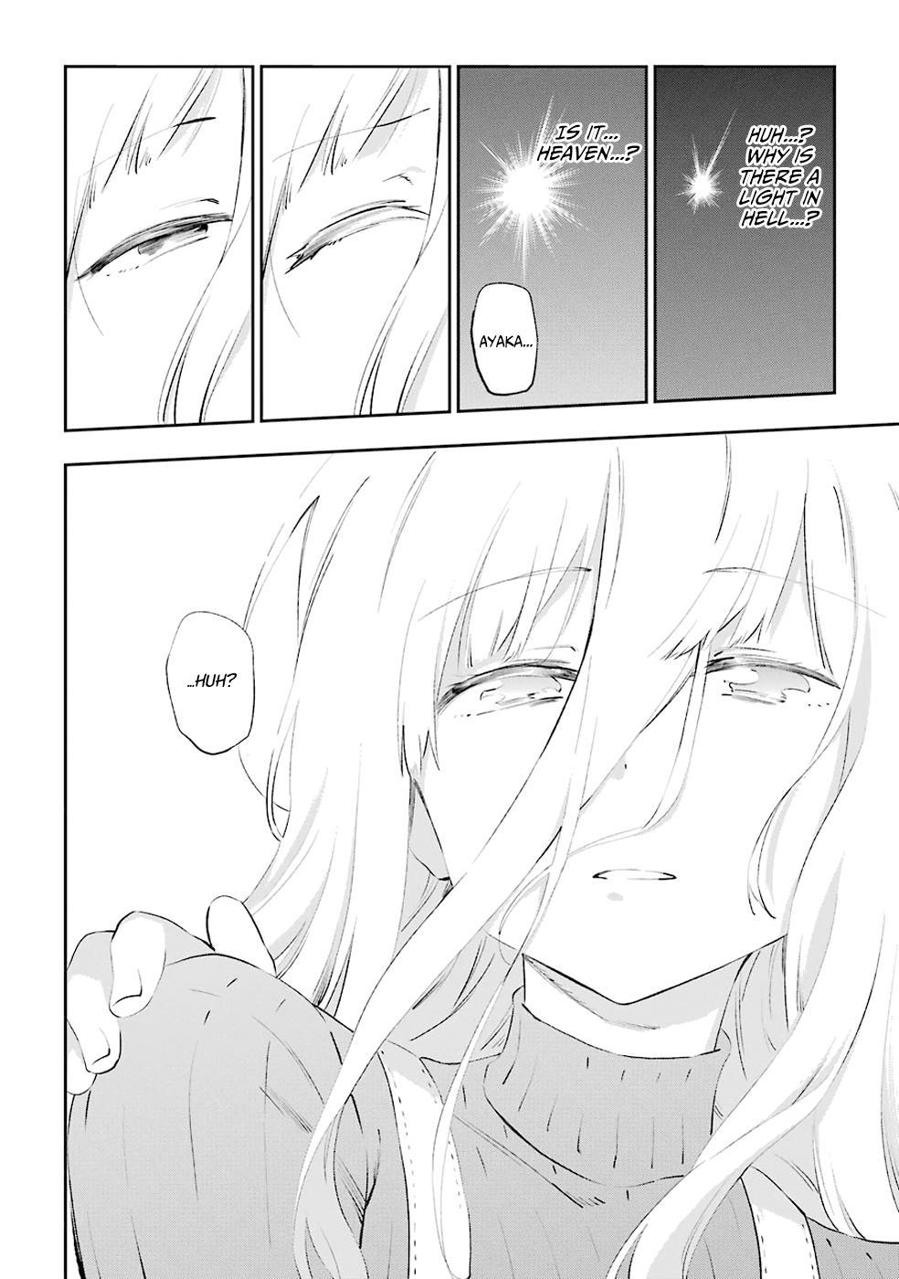Urami Koi, Koi, Urami Koi. - Chapter 37