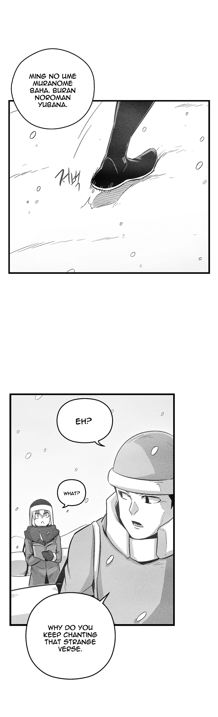 White Epic - Chapter 59