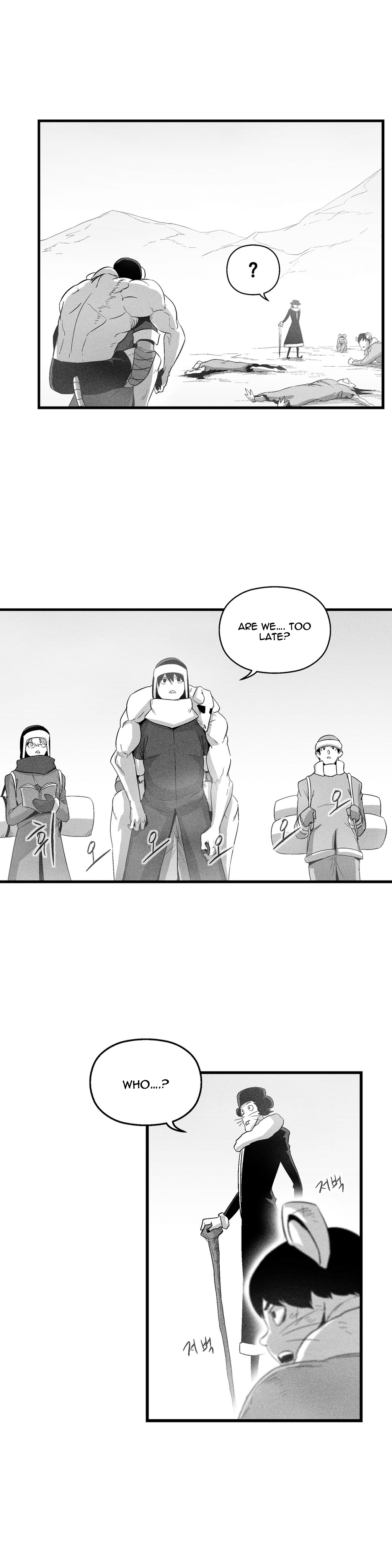 White Epic - Chapter 62