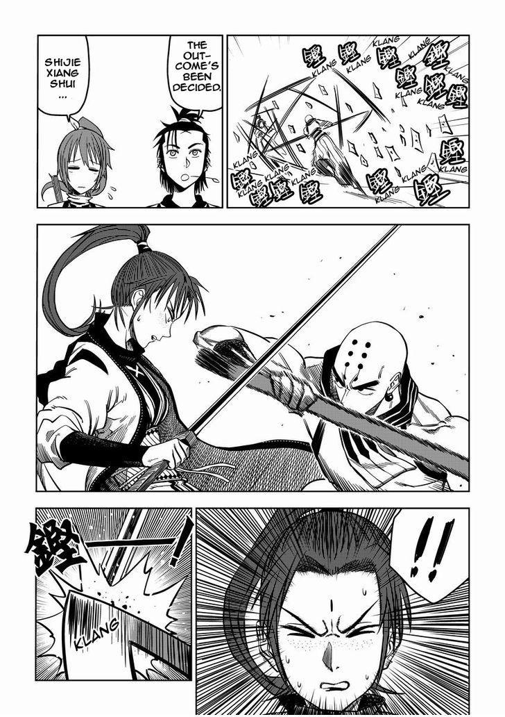 Xiuluo Wushen (novel) Ch.3