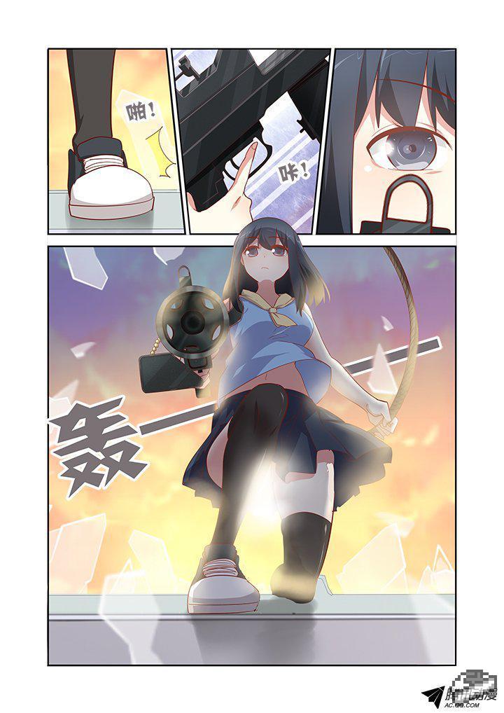 Yaoguai Mingdan - Chapter 155