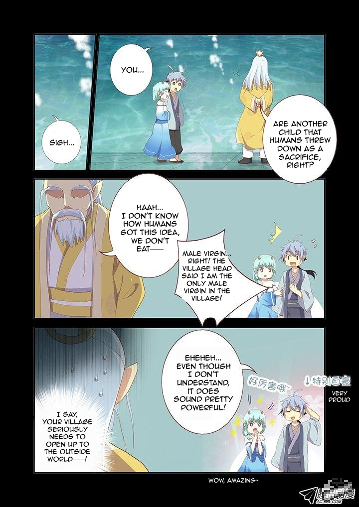 Yaoguai Mingdan - Chapter 191