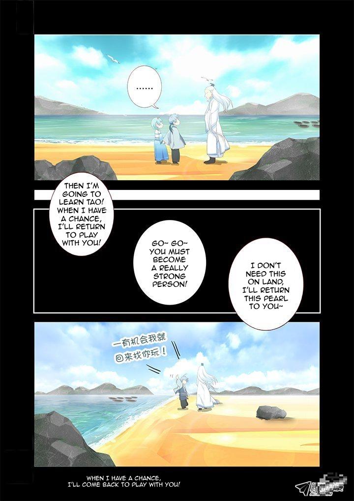Yaoguai Mingdan - Chapter 193