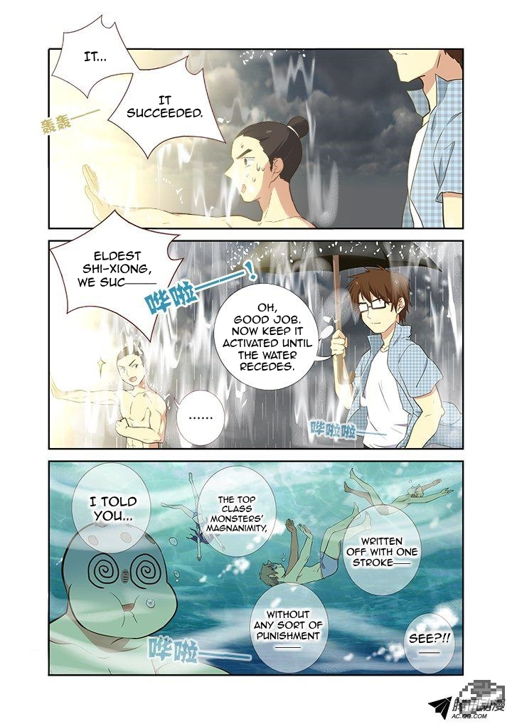 Yaoguai Mingdan - Chapter 204