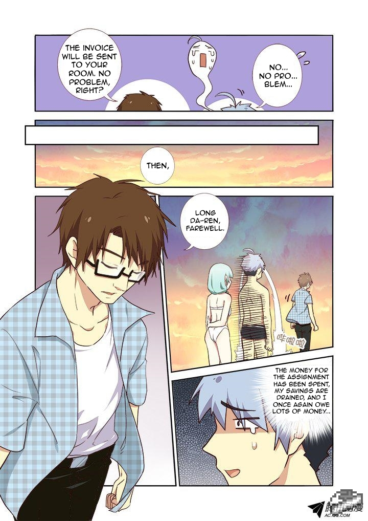 Yaoguai Mingdan - Chapter 206