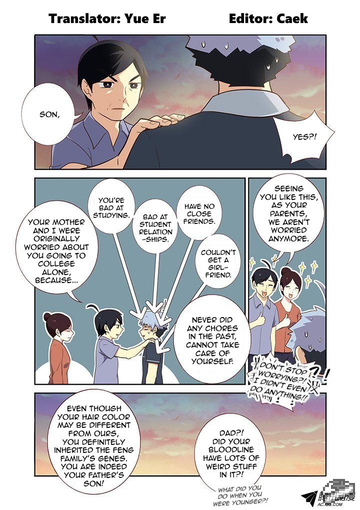 Yaoguai Mingdan - Chapter 210