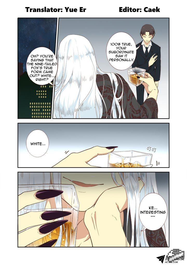 Yaoguai Mingdan - Chapter 211