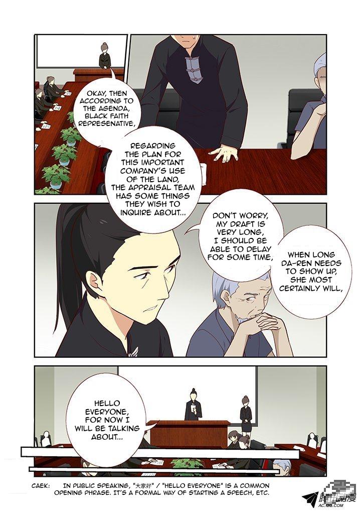 Yaoguai Mingdan - Chapter 213