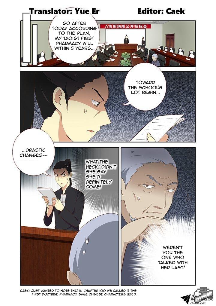 Yaoguai Mingdan - Chapter 214