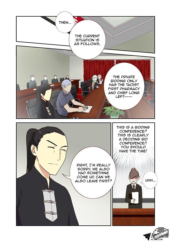 Yaoguai Mingdan - Chapter 216