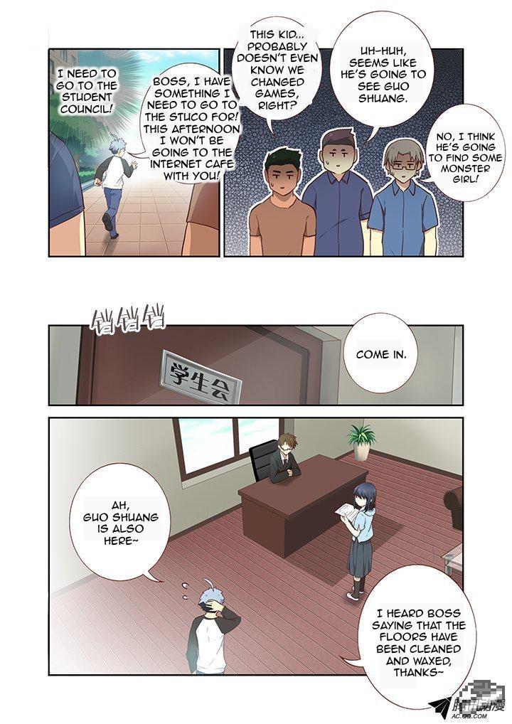 Yaoguai Mingdan - Chapter 217