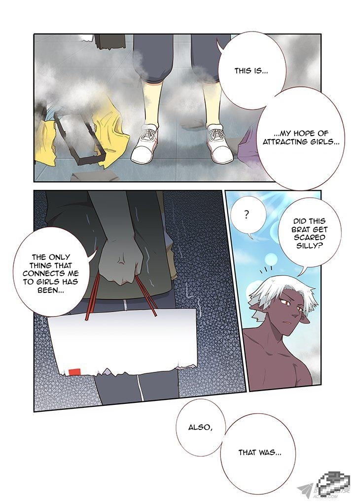 Yaoguai Mingdan - Chapter 225