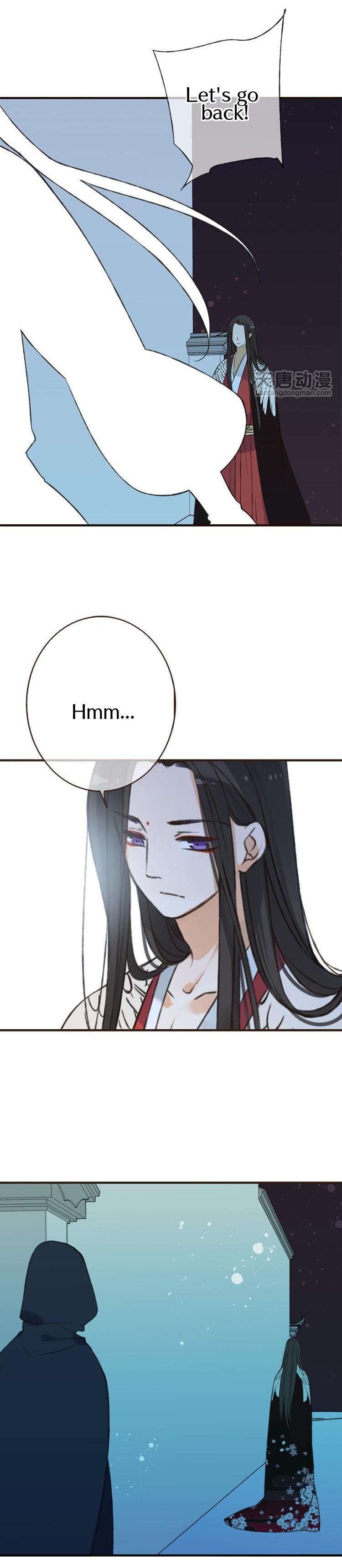 Yaonie jiaozhu kuai tang xia - Chapter 15