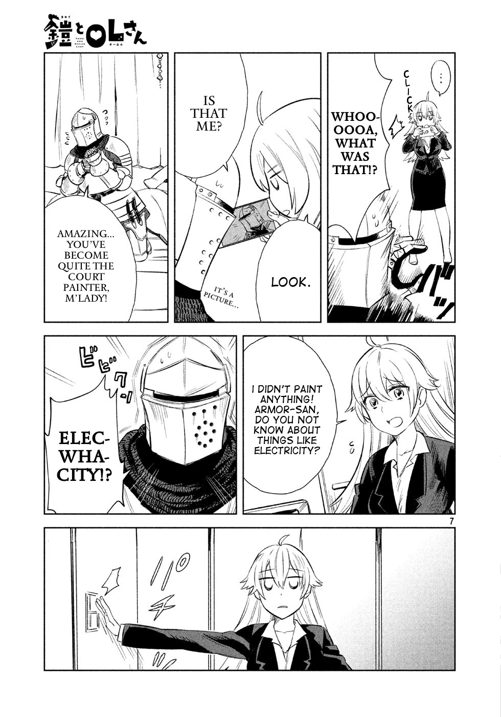 Yoroi and Office Lady - Chapter 1