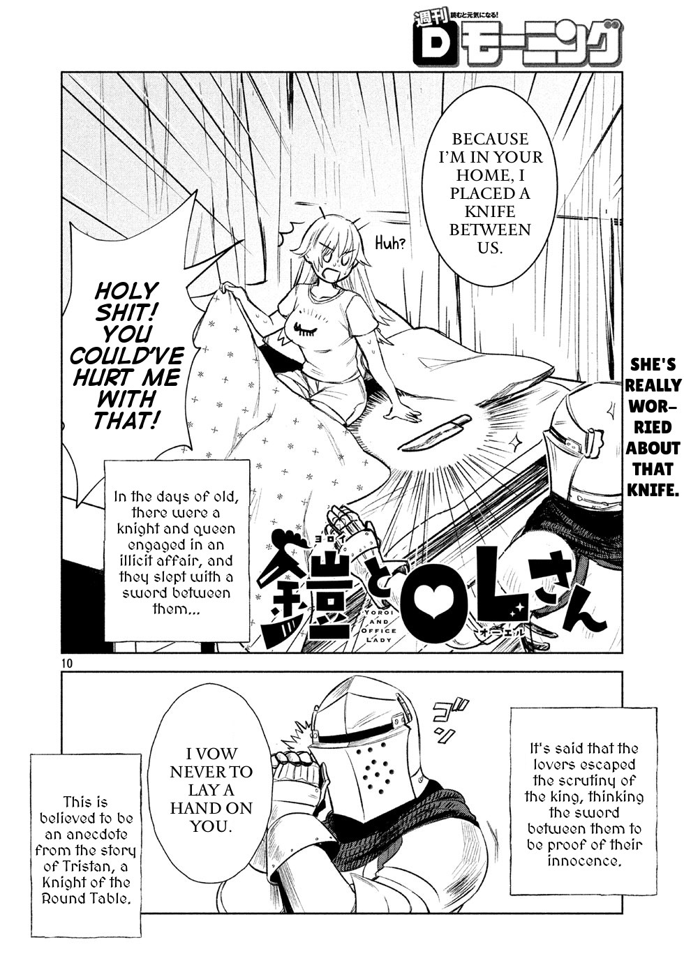 Yoroi and Office Lady - Chapter 2