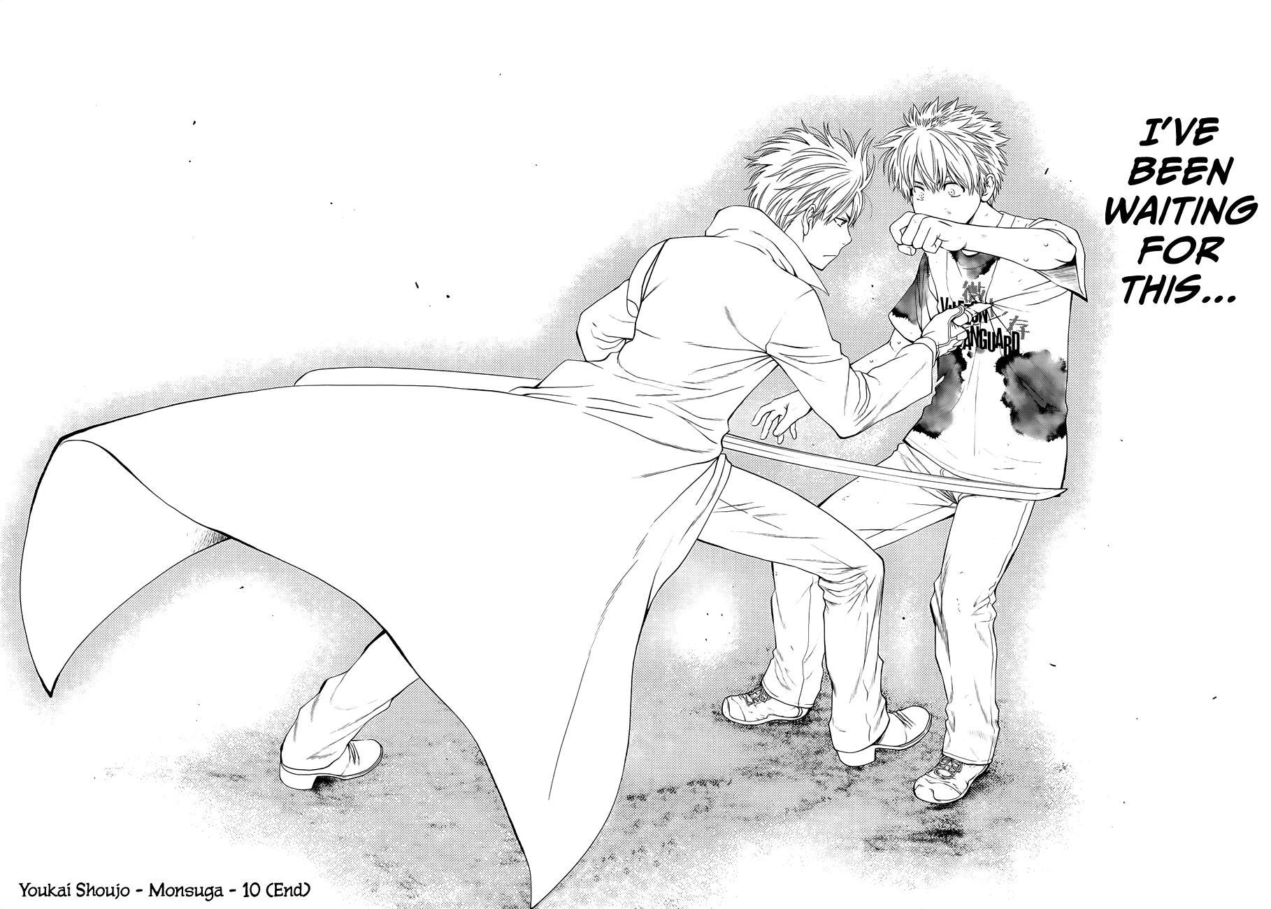 Youkai Shoujo - Monsuga - Chapter 103