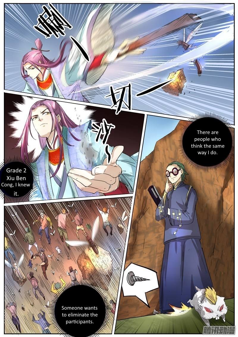 Yu Ling Shi - Chapter 31