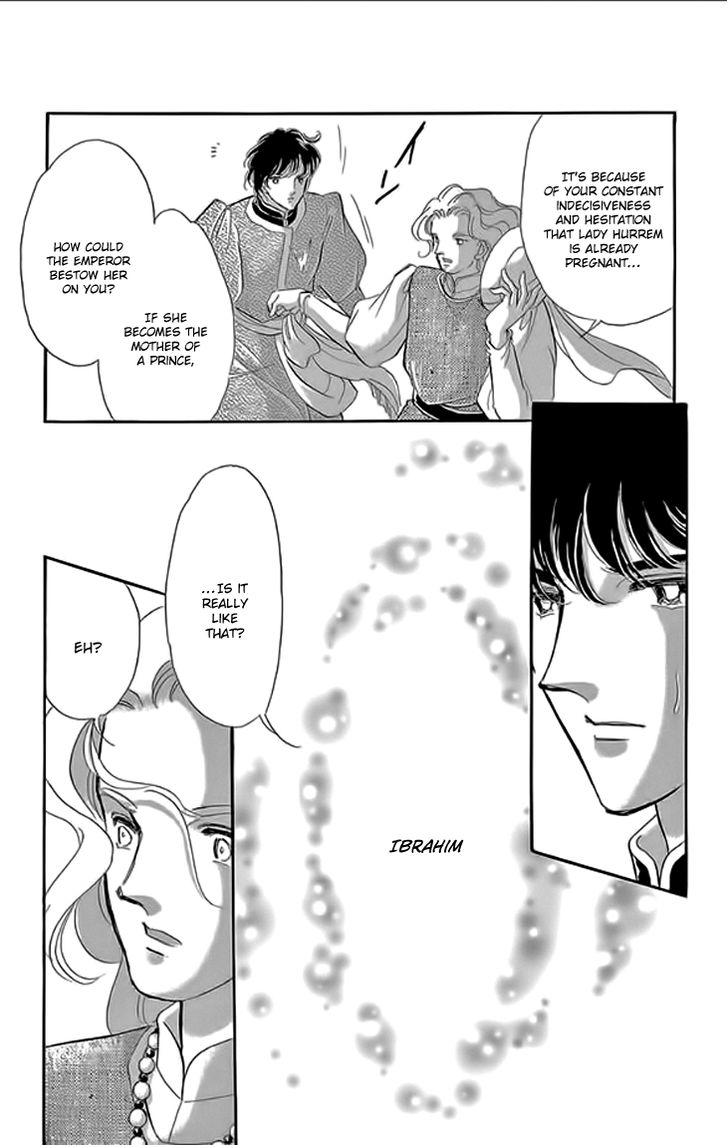 Yume no Shizuku, Ougon no Torikago - Chapter 27