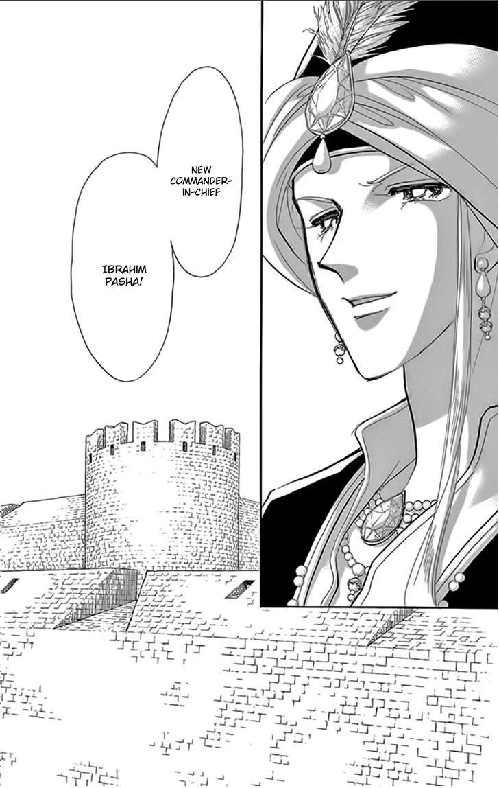 Yume no Shizuku, Ougon no Torikago - Chapter 27