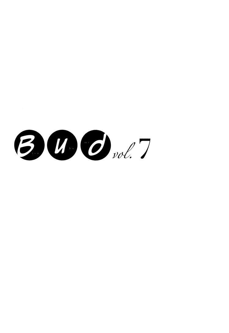 Yume yori Suteki na Ch.1.2
