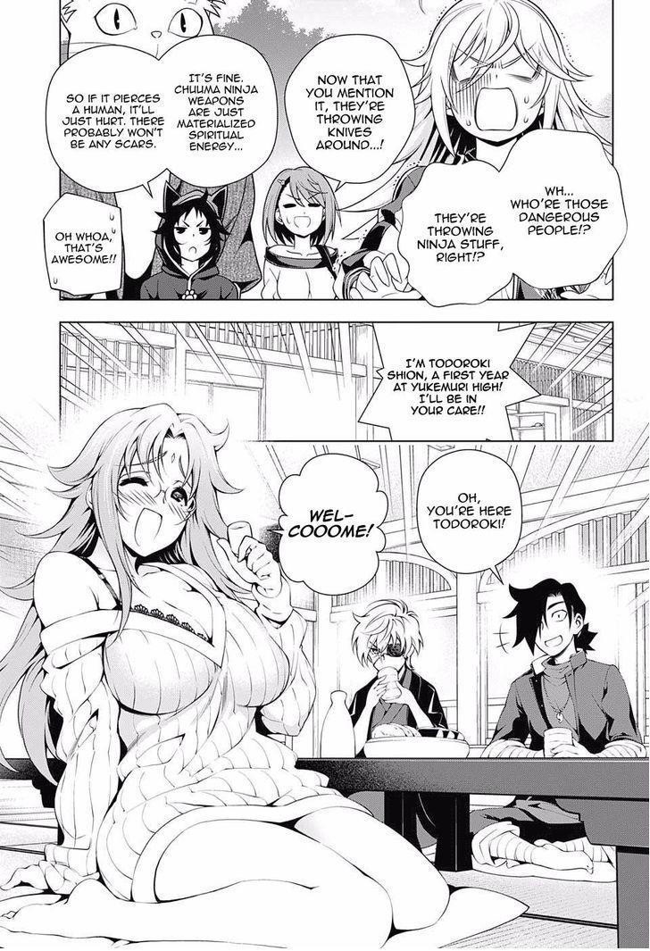 Yuragi-sou no Yuuna-san - Chapter 79