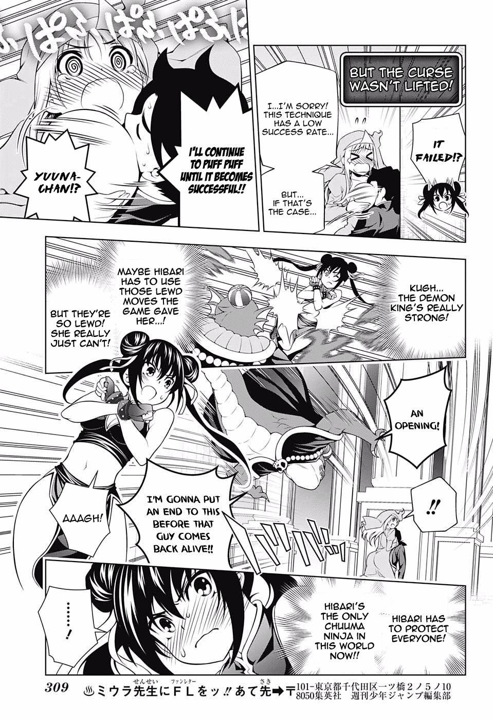 Yuragi-sou no Yuuna-san - Chapter 80