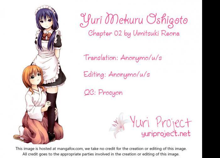 Yuri Mekuru Oshigoto - Chapter 3