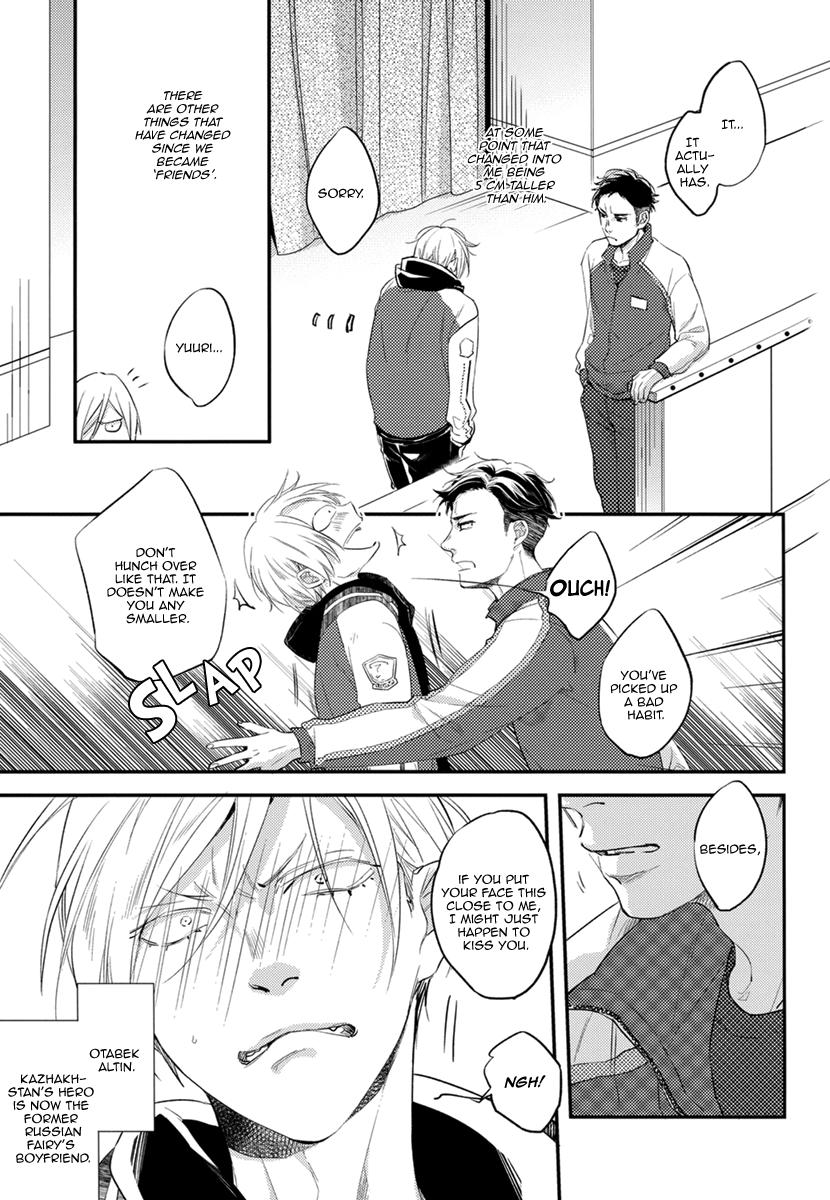 Yuri on ICE!!! dj - A Glimpse Into One of Many Possible Futures Ch.0