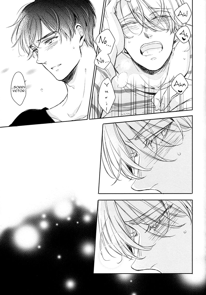 Yuri!!! on Ice dj - Im in Love Ch.1