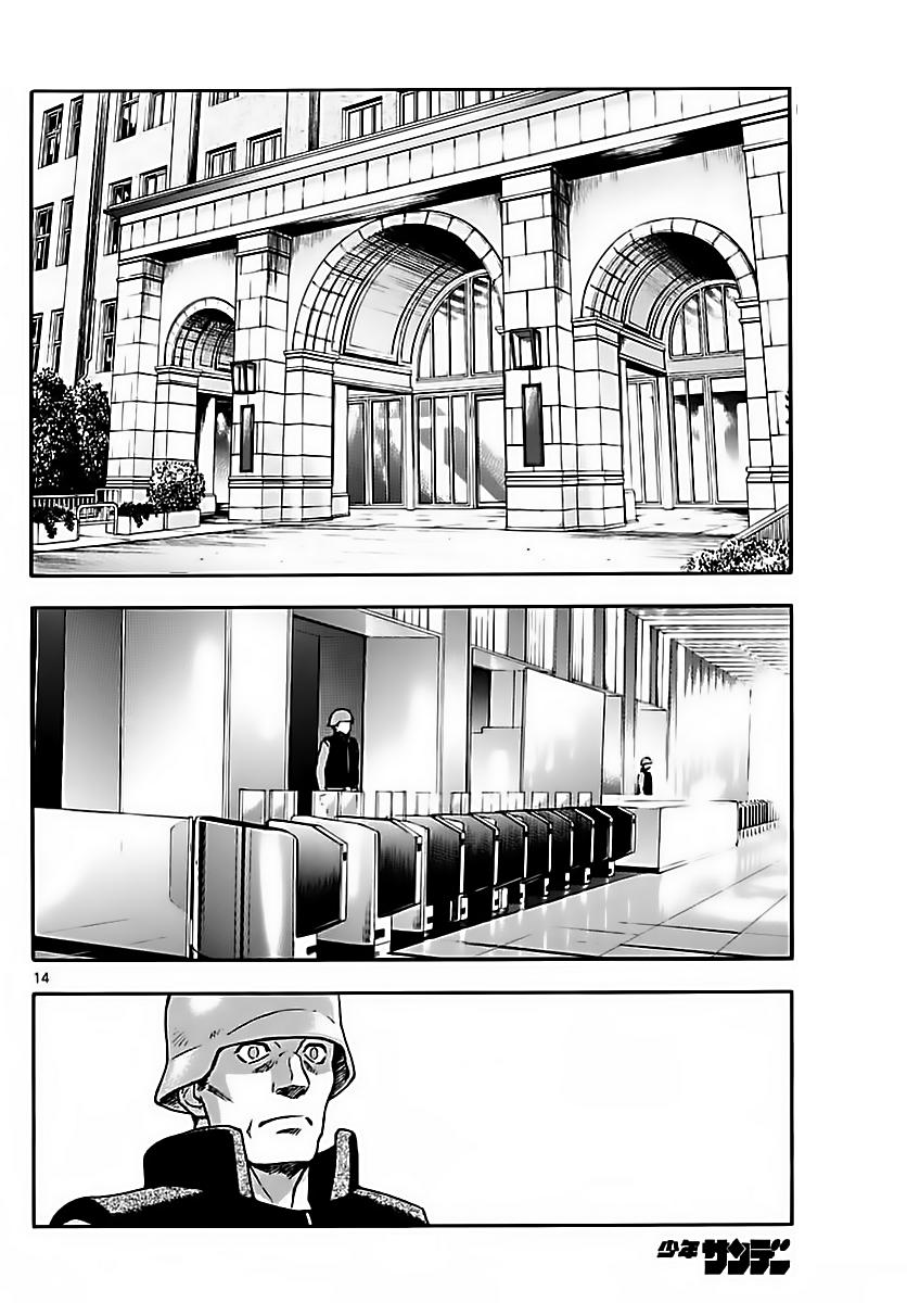 Zettai Karen Children - Chapter 497