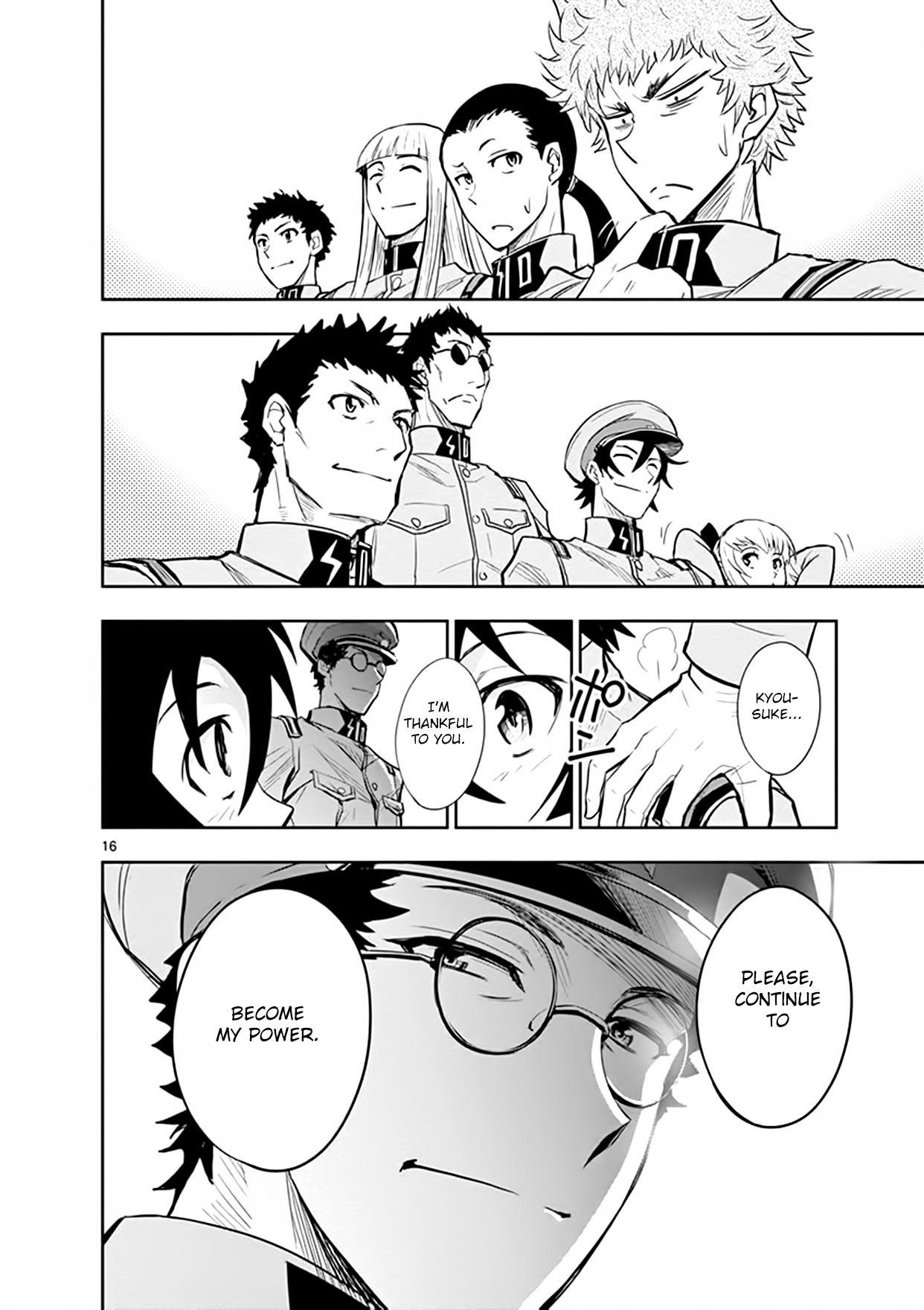 Zettai Karen Children: The Unlimited - Hyoubu Kyousuke Best Selection Vol.2 Ch.17