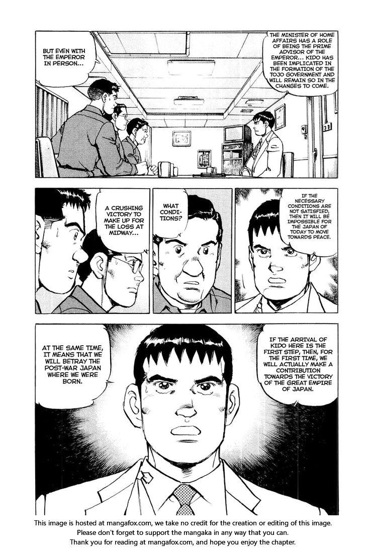 Zipang - Chapter 85