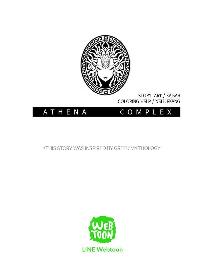 Athena Complex - Chapter 16